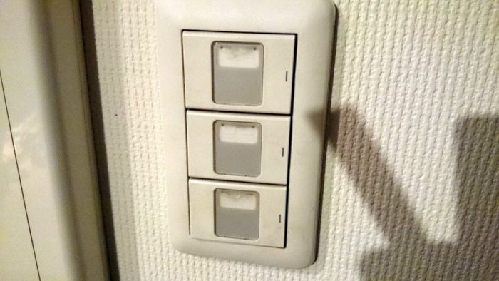 diy wireless light switch